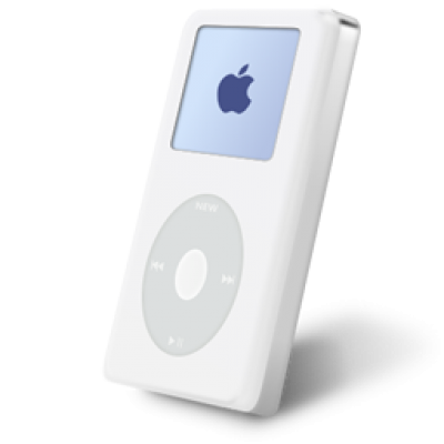 Icons, PNGs, Apple icon, Apple products, icon, Apple icons,  (15).png